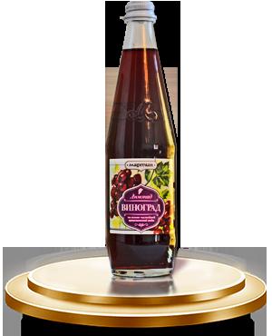 Безалкогольный сильногазированный напиток «ВИНОГРАД» с ароматом винограда